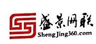 深圳盛景网联企业管理顾问有限公司