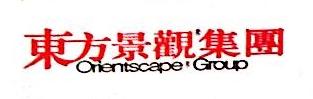 [工商信息]江苏东方景观设计研究院有限公司的企业信用信息变更如下