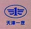 [工商信息]揭阳市柳阳汽车有限公司的企业信用信息变更如下