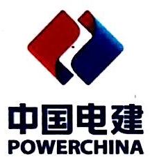 [工商信息]长春龙源电力设备有限公司的企业信用信息变更如下