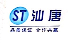 [工商信息]上海汕唐实业发展有限公司的企业信用信息变更如下