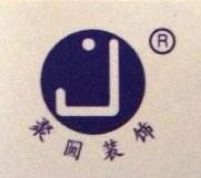 上海聚圆装饰设计有限公司