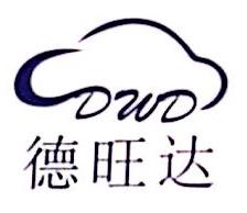 [工商信息]北京德旺达汽车维修服务有限责任公司的企业信用信息变更如下