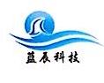 [工商信息]绍兴蓝辰网络科技有限公司的企业信用信息变更如下