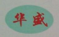 沈阳华盛防水工程有限公司