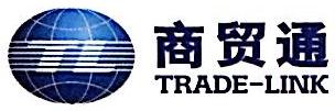 深圳市商贸通融资租赁有限公司