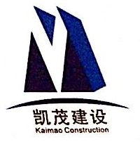 [工商信息]四川凯茂建设工程有限公司的企业信用信息变更如下