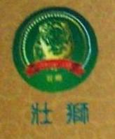 广西新奥油脂有限公司
