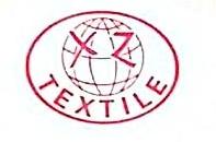 [工商信息]绍兴县兴召纺织有限公司的企业信用信息变更如下