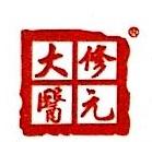 [工商信息]深圳大医修元实业有限公司的企业信用信息变更如下
