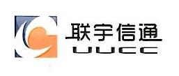 企业头条 : 联宇信通微信公众号:uucc-crm