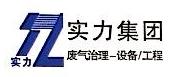 [工商信息]北京实力伟业环保科技有限公司的企业信用信息变更如下