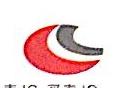 [工商信息]深圳市德力周电子有限公司的企业信用信息变更如下