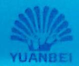 [工商信息]秦皇岛源贝商贸有限公司的企业信用信息变更如下