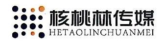 [工商信息]北京核桃林传媒广告有限公司的企业信用信息变更如下