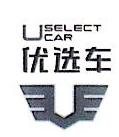 [工商信息]广州优选汽车服务有限公司的企业信用信息变更如下