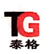 沈阳泰格石油仪器设备制造有限公司
