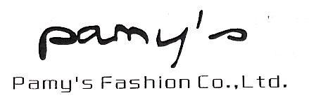 广州朋美服装有限公司