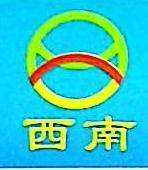 [工商信息]南宁西南驾驶培训有限公司的企业信用信息变更如下