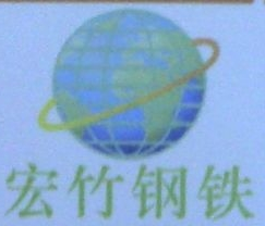 [工商信息]昆明宏竹经贸有限公司的企业信用信息变更如下