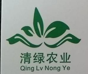 清远市清绿农业发展有限公司