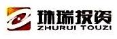 [工商信息]北京珠瑞投资有限公司的企业信用信息变更如下