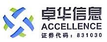 北京卓华信息技术股份有限公司
