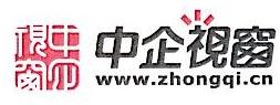 [工商信息]义乌中企视窗信息科技有限公司的企业信用信息变更如下