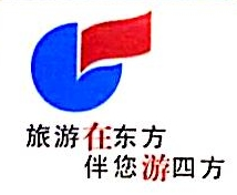 [工商信息]海盐县东方旅游有限公司的企业信用信息变更如下