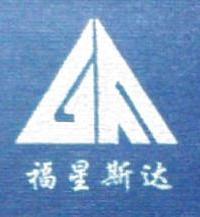 [工商信息]平顶山福星现代建材有限公司的企业信用信息变更如下