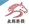 深圳永邦移动互联网科技有限公司