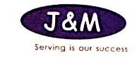 [工商信息]苏州杰雷米商贸有限公司的企业信用信息变更如下