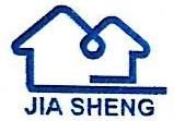 深圳市绿鸿房地产开发有限公司