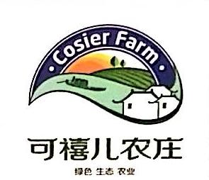 苏州可喜儿农业科技有限公司