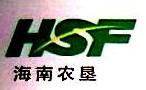 [工商信息]海南省农垦五指山茶业集团股份有限公司的企业信用信息变更如下