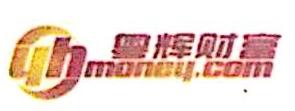 深圳市粤辉财富电子商务有限公司