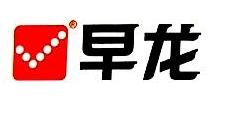 [工商信息]福州早龙食品有限公司的企业信用信息变更如下