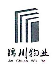 [工商信息]山东锦川物业管理有限公司的企业信用信息变更如下