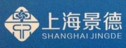 [工商信息]上海景德酒店设备有限公司的企业信用信息变更如下