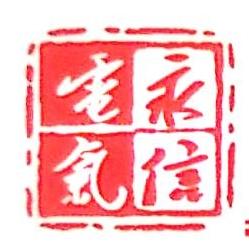 黑龙江永信电气科技有限公司