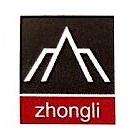 芜湖众立自动化工程有限公司