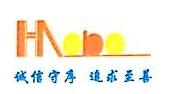 湖南浩博物流有限公司