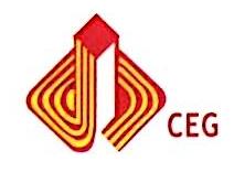 [工商信息]贵州建工建筑装饰环境绿化工程有限公司的企业信用信息变更如下