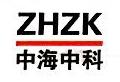 [工商信息]北京中海中科冰雪设备有限公司的企业信用信息变更如下