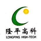 湖南隆平九华科技博览园有限公司