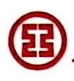 中国工商银行股份有限公司银川东城支行