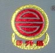 [工商信息]惠州日升昌物业管理有限公司的企业信用信息变更如下