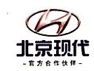 [工商信息]北京市信发通达汽车销售有限公司的企业信用信息变更如下
