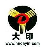 海南大印保税物流有限公司
