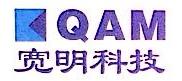 [工商信息]北京宽明科技有限公司的企业信用信息变更如下